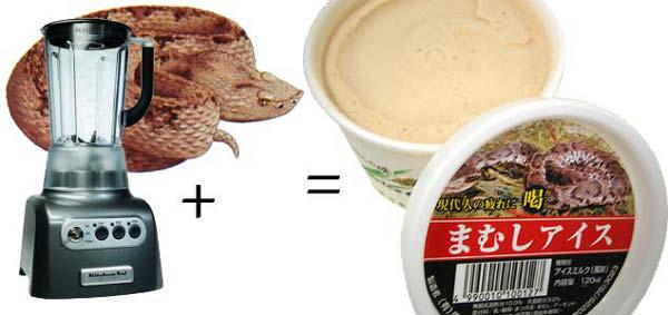 Pit Viper ice cream